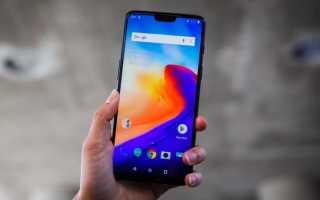 Лучшие смартфоны с OLED-дисплеем — AndroidInsider.ru