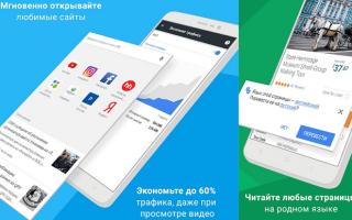 Подборка приложений для Android TV медиа-приставок