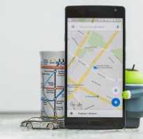 GPS в смартфоне: что это и как работает?