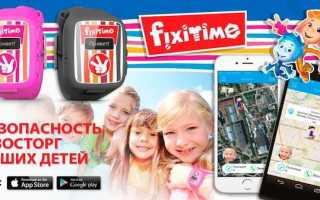 FixiTime FT-101 и Elari FixiTime 3: обзор и сравнение моделей