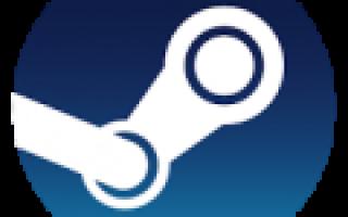 Скачать Steam на андроид v.2.3.1