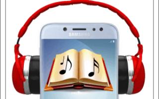 Как скачать аудиокниги на планшет или смартфон