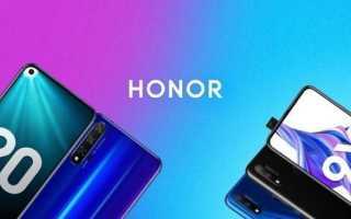 Как выбрать лучший смартфон Хонор: советы эксперта и рейтинг 10 моделей