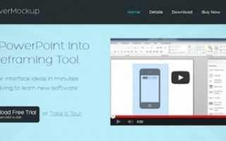11 бюджетных инструментов дизайнера для создания интерфейсов и макетов