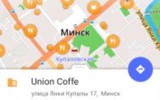 OsmAnd Карты и Навигация — скачать бесплатно OsmAnd Карты и Навигация 2.8.2 для Android