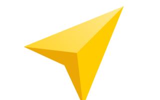 Как пользоваться «Яндекс Навигатор» и «Яндекс Карты» без подключения к интернету