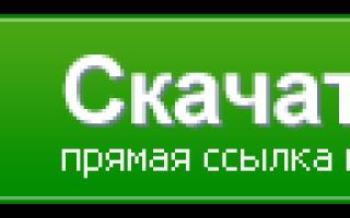 Nox App Player — эмулятор игр Android для Windows — отзывы