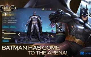Arena of Valor 1.32.1.2