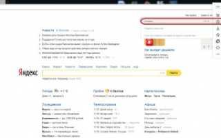 Чистим кэш Яндекс Браузера, Google Chrome, Mozilla Firefox, Internet Explorer и Opera