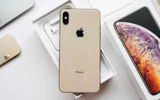 Первый обзор iPhone XS: самый маленький iPhone 2018 года