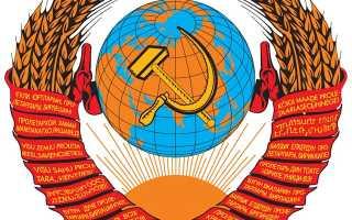 Картонная валюта из детства: история игры в фишки в России