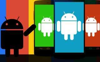 Как установить новый андроид на телефон