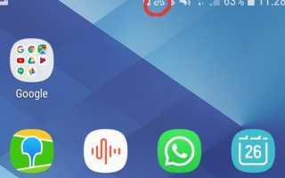 Значок треугольника со стрелками на смартфонах «Самсунг»: что он значит и как убрать