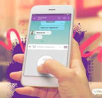 Как установить Вайбер на телефон Андроид бесплатно