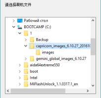 [Download] Latest MIUI ROMs for Xiaomi Mi6