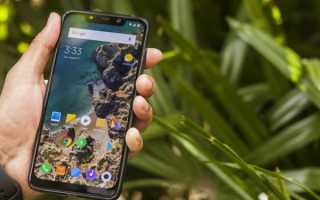 Лаунчер Poco F1 ломает смартфоны Xiaomi — AndroidInsider.ru