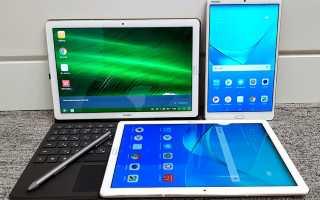 Huawei MediaPad M5 — мультимедийные планшеты с упором на экран и звук