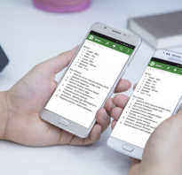 Как транслировать видео, фотографии и музыку с одного Android-устройства на другое