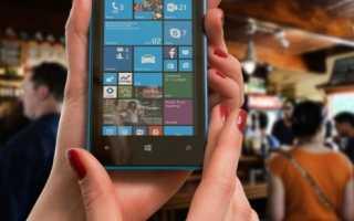 Как перенести контакты с Windows Phone на Android — пошаговая инструкция