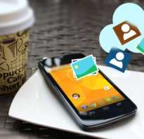 Резервное копирование (Android). Резервное копирование данных
