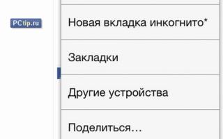 Что за оператор VK Mobile и стоит ли на него переходить