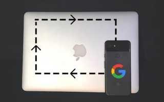Советы Как без лишних движений установить Android на Mac