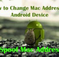 Бесплатная программа изменения MAC адреса сетевой карты компьютера: «MAC spoofer»