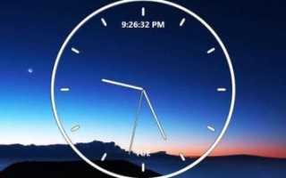 Часы на домашнем экране Андроида — как устанавливать их правильно