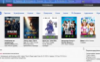 Futuron – онлайн-кинотеатр в вашем кармане!