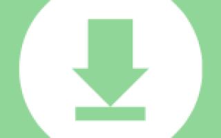 Samsung пишет: Downloading. Do not turn off target! Что делать?