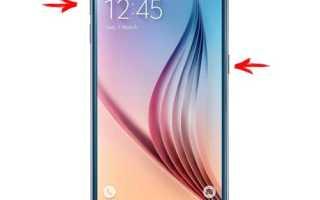 Как сбросить телефон Самсунг до заводских настроек?