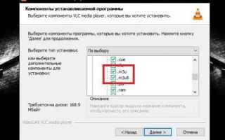 Настройка VLC Player для просмотра IPTV: пошаговая инструкция