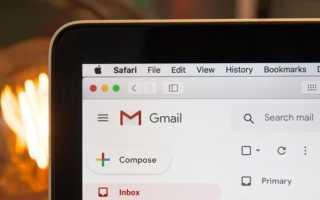 Как найти свои неактивные аккаунты с помощью электронной почты