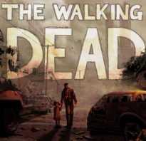 The Walking Dead: Season One (полная версия) Русская версия на Андроид