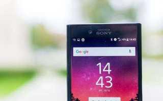 Небольшой, но безумный Sony Xperia X Compact – Обзор компактного телефона из серии X
