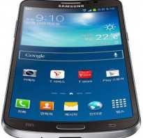 Samsung Galaxy Round — первый смартфон с изогнутым экраном