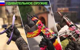 Скачать Counter Attack — Multiplayer FPS на андроид 1.2.21