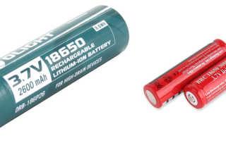 Как правильно заряжать литий-ионный аккумулятор 18650: сколько, каким током и напряжением