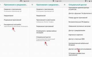 Яндекс.Браузер на Android: полезные настройки для эффективного использования