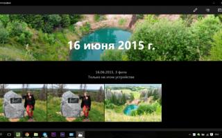 5 бесплатных программ для быстрой оптимизации фотографий