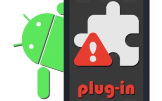 Что значит плагин не поддерживается на компьютере. Устранение ошибки «Плагин не поддерживается» на Android