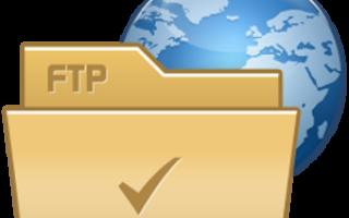 Как сделать FTP сервер на Android и получить доступ к нему с любого другого устройства