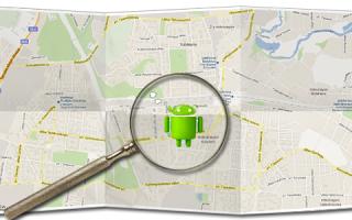 Android для чайников №13. Android Device Manager: что делать, если потеряли смартфон?