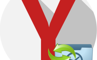 Как восстановить и посмотреть удалённую историю в «Яндекс.Браузере»