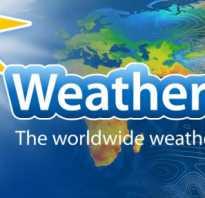 Weather Professional 5.4.1 [Premium Mod]
