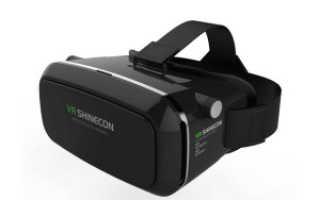 Виртуальная реальность близко – обзор очков виртуальной реальности VR Shinecon