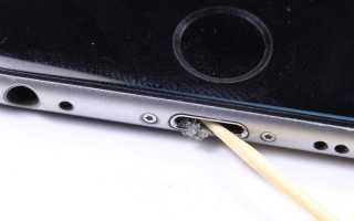 Телефон не заряжается, зарядка рабочая. Чистка USB гнезда входа телефона.