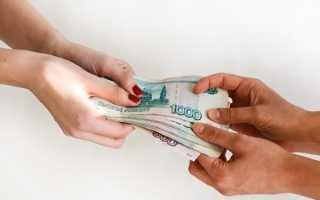 Ошибочный платеж: как вернуть свои средства обратно?