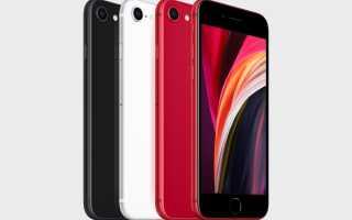Apple представила три новых iPhone: все значимые обновления. И цены в России