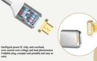 Универсальный магнитный USB-кабель WSKEN для зарядки телефона — отзывы